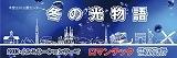 fuyu_title.jpg